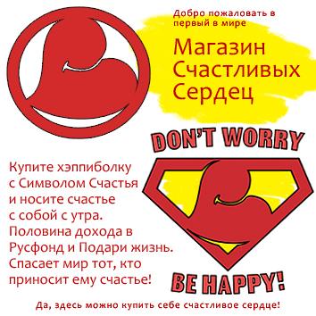 Блог о счастье