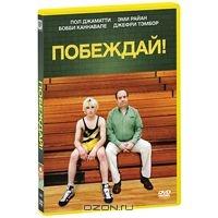 Лучшие фильмы