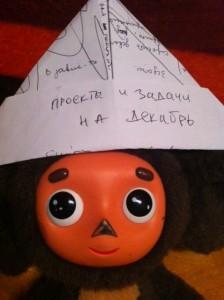 deti_shaljat