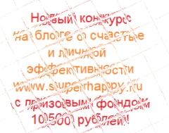 kak_izmenit_zhizn_k_luchemu
