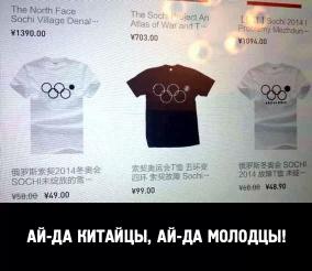 юмор олимпиада 2014