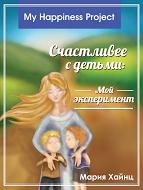 cover_rus_small