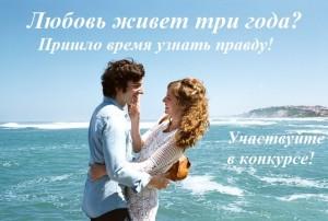 show_foto
