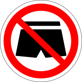 shorts_no
