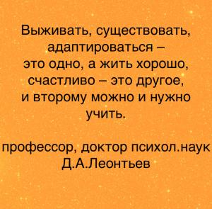 Bildschirmfoto 2021-04-03 um 07.54.14 Kopie
